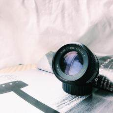 Nikon Lens Series E 110mm 1:2.8