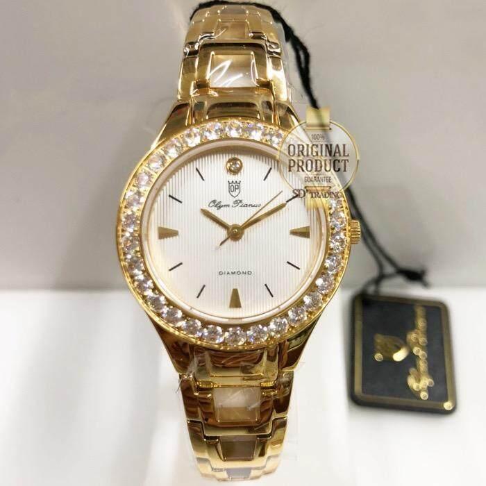 ราคา Op Olym Pianus นาฬิกาข้อมือผู้หญิงพลอยรอบซัฟฟราย สายสแตนเลสทองรุ่น 24591L 601 Gw ทอง เงิน Olym Pianus เป็นต้นฉบับ