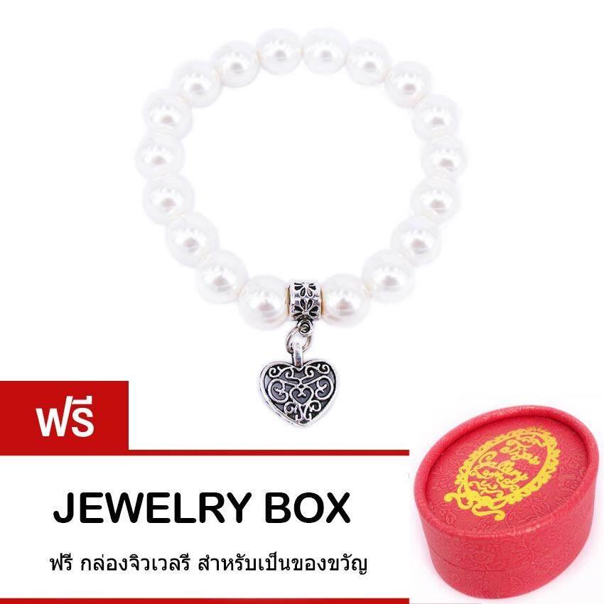 โปรโมชั่น Tips Gallery สร้อย ข้อมือ มุก ขาวเปลือกหอยแท้ธรรมชาติ 10 Mm Fresh Water Pearl รุ่น Le Pearl Valentine Floral Love Design Bracelet Tbs064 ใน กรุงเทพมหานคร