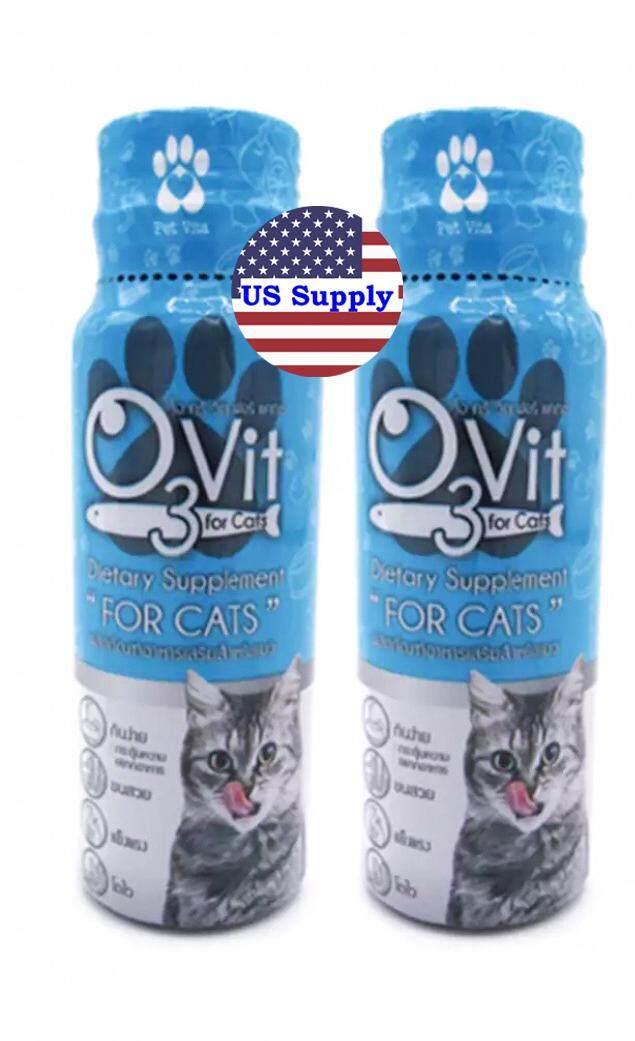 O3vit For Cats (50ml X 2 ขวด) วิตามินรวมแมว แบบน้ำ บำรุงแมวให้อ้วน เสริมภูมิ บำรุงขน สุขภาพแข็งแรง Exp: 2020 +ส่ง Kerry+ By Us Supply