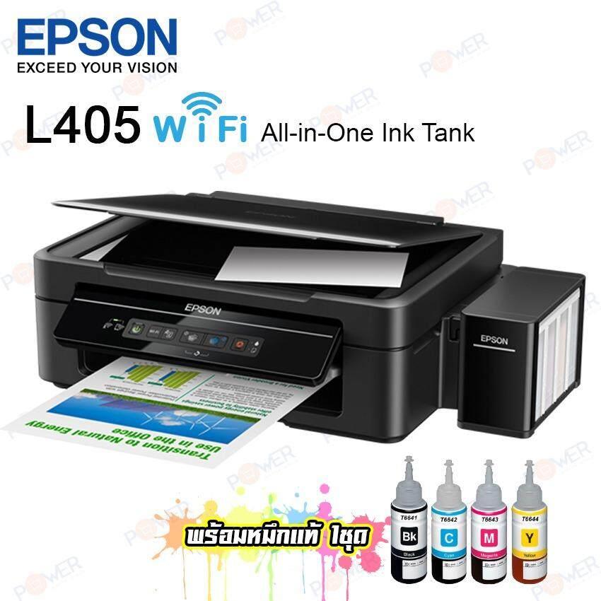 Epson L405 Wi-Fi เครื่องพิมพ์มัลติฟังชั่น อิงค์เจ็ท ปริ้น / ถ่ายเอกสาร / สแกน (Black) รับประกัน 2ปี ศูนย์ Epson