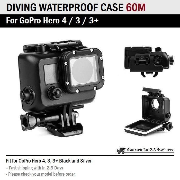 ราคา กรอบ กันน้ำ เคส ดำน้ำ สำหรับ Gopro Hero 4 3 3 Diving Housing 60M Waterproof Case For Hero 4 3 3 Gopro ใหม่