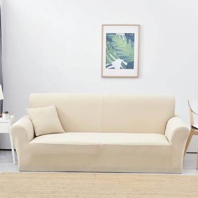 【ซื้อ 1 แถม 1 ของขวัญ 】7 สี 4 ที่นั่งยืดยืดหยุ่นเต็มรูปแบบโซฟาโซฟาป้องกันปลอกขายร้อน - นานาชาติ.