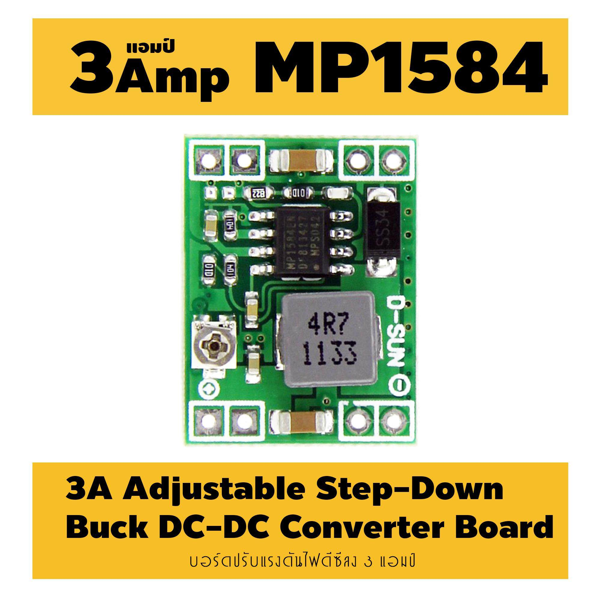 Sell Buck 8 Cheapest Best Quality Th Store Module Mini 360 Dc Converter Step Down 475v 23v To 1v 17v 17x11x38mm Mini360 New Lm2596