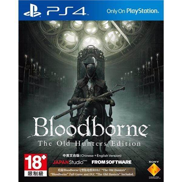 Bloodborne The Old Hunters Edition – 2017 New Year Special Pack : PS4