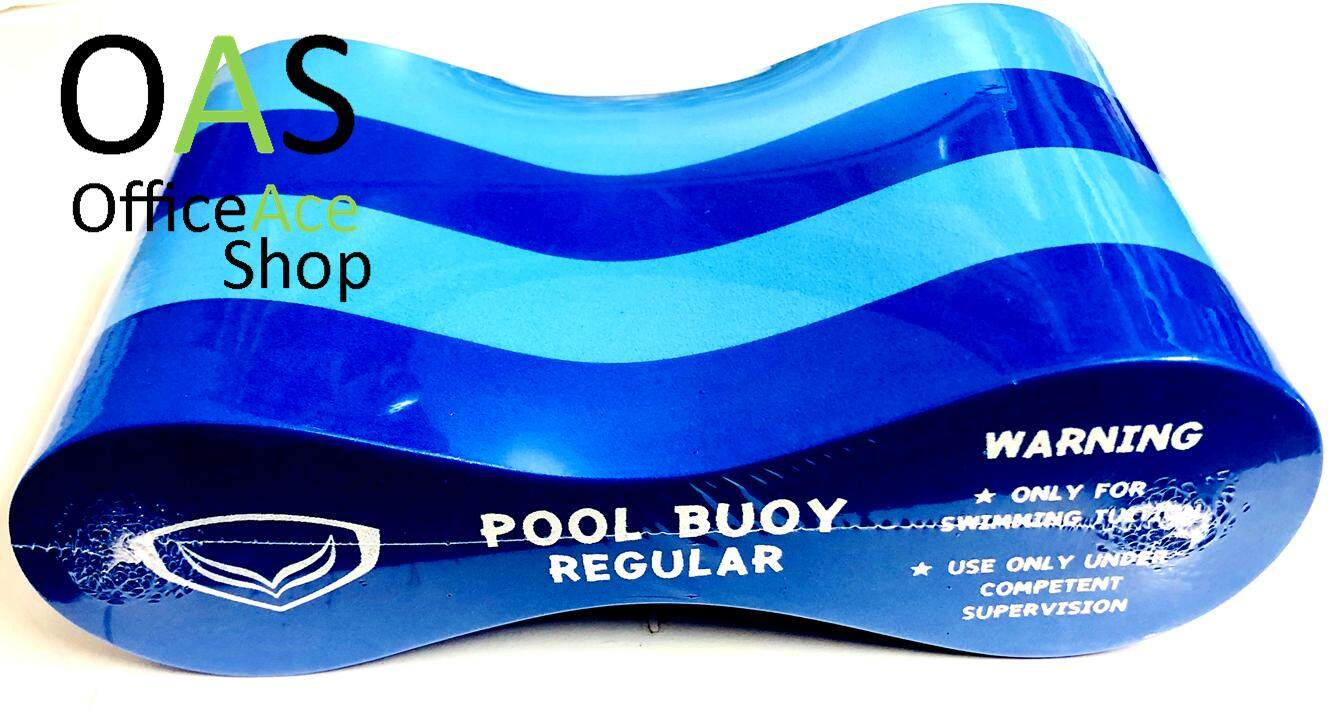 Grandsport Pool Bouy For Swimming Tuition โฟมว่ายน้ำขาหนีบ สำหรับฝึกว่ายน้ำ 343003 จำนวน 1 ชิ้น By Officeace.
