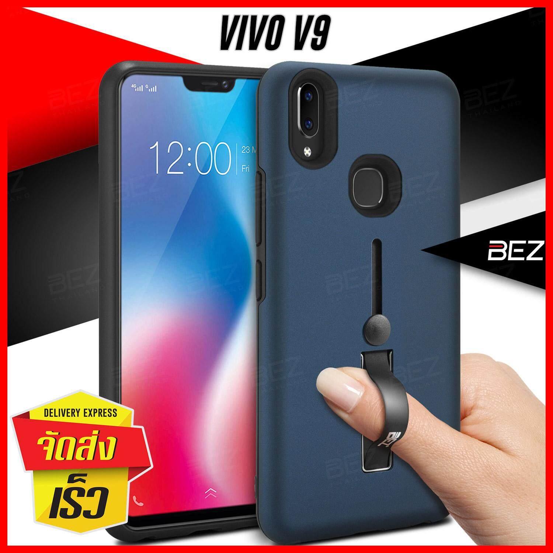 เคส V9 เคสมือถือ Vivo V9 เคสวีโว่ V9 Case เคสโทรศัพท์ เคสฝาหลัง กันกระแทก พร้อมที่สอดนิ้ว ตั้งได้ BEZ Finger Strap Ring Holder Case / HF VIV9-