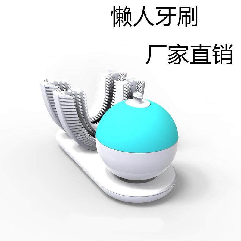 สุโขทัย สีดำเทคโนโลยีอัจฉริยะไฟฟ้าแปรงสีฟันโซนิคการแปรงฟันขี้เกียจอัตโนมัติเต็ม 360 องศาทำความสะอาด u สร้างสรรค์ผลิตภัณฑ์ใหม่ที่ระเบิด