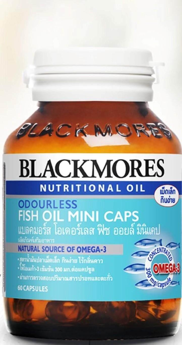 ยี่ห้อไหนดี  ศรีสะเกษ Blackmores Odourless Fish Oil Mini Caps 500 mg. 30 แคปซูล (ไร้กลิ่นคาว)