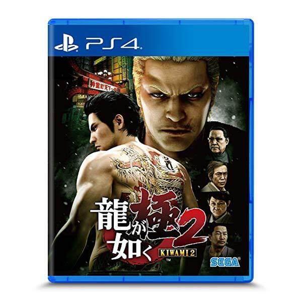 PlayStation PS4-G : Yakuza Kiwami 2 (R3) (EN)