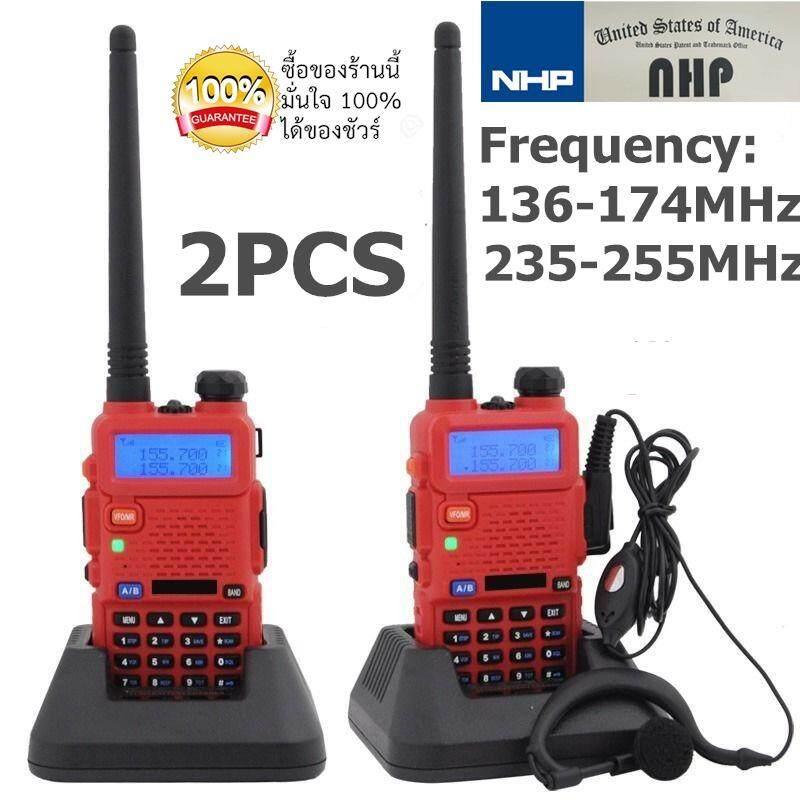 2PCS เครื่องส่งรับวิทยุ 235~255MHz BAOFENG UV-5R Dual Band Radio Interphone DTMF FM Walkie-Talkie (RED)