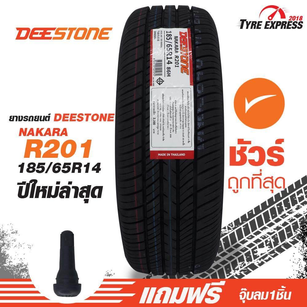 กาฬสินธุ์ ยางรถยนต์ดีสโตน Deestone ยางรถยนต์ขอบ14 รุ่น nakara R201 ขนาด 185/65R14 (1 เส้น)  แถมจุ๊บลม 1 ตัว TyreExpress