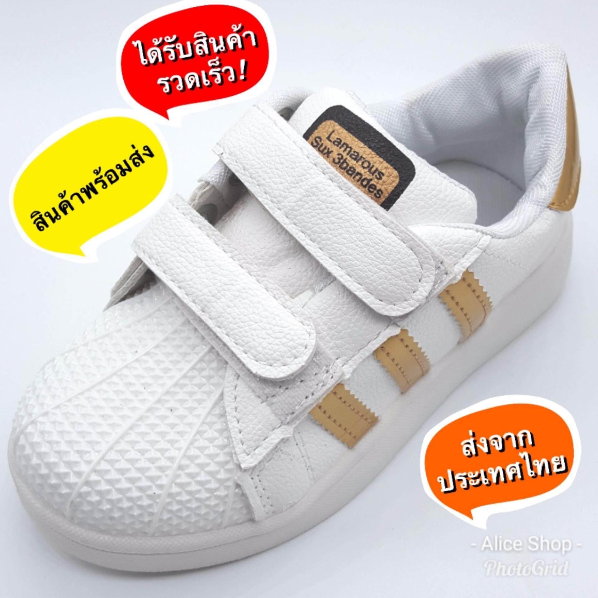 ขาย ซื้อ ออนไลน์ Alice Shoe รองเท้าผ้าใบ แฟชั่นเด็กผู้ชาย และ ผู้หญิง รุ่น Skl096 Gd สีทอง