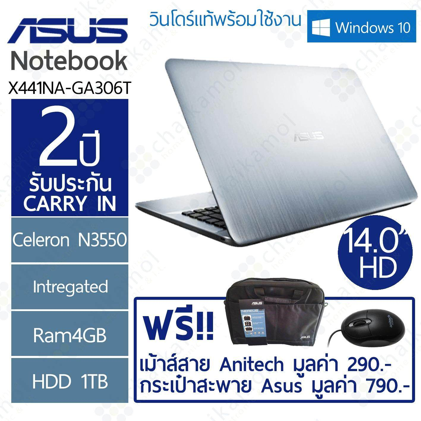 "Asus Notebook X441NA-GA306T 14"" HD / Celeron N3550 / Ram 4GB / 1TB / Win10 / 2Y"