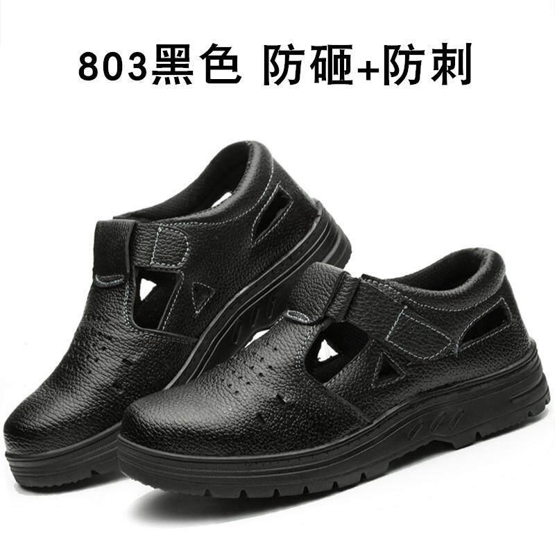 รองเท้านิรภัยแบบมีสายรัด ระบายอากาศได้ดี ยีห้อshuante By Taobao Collection.