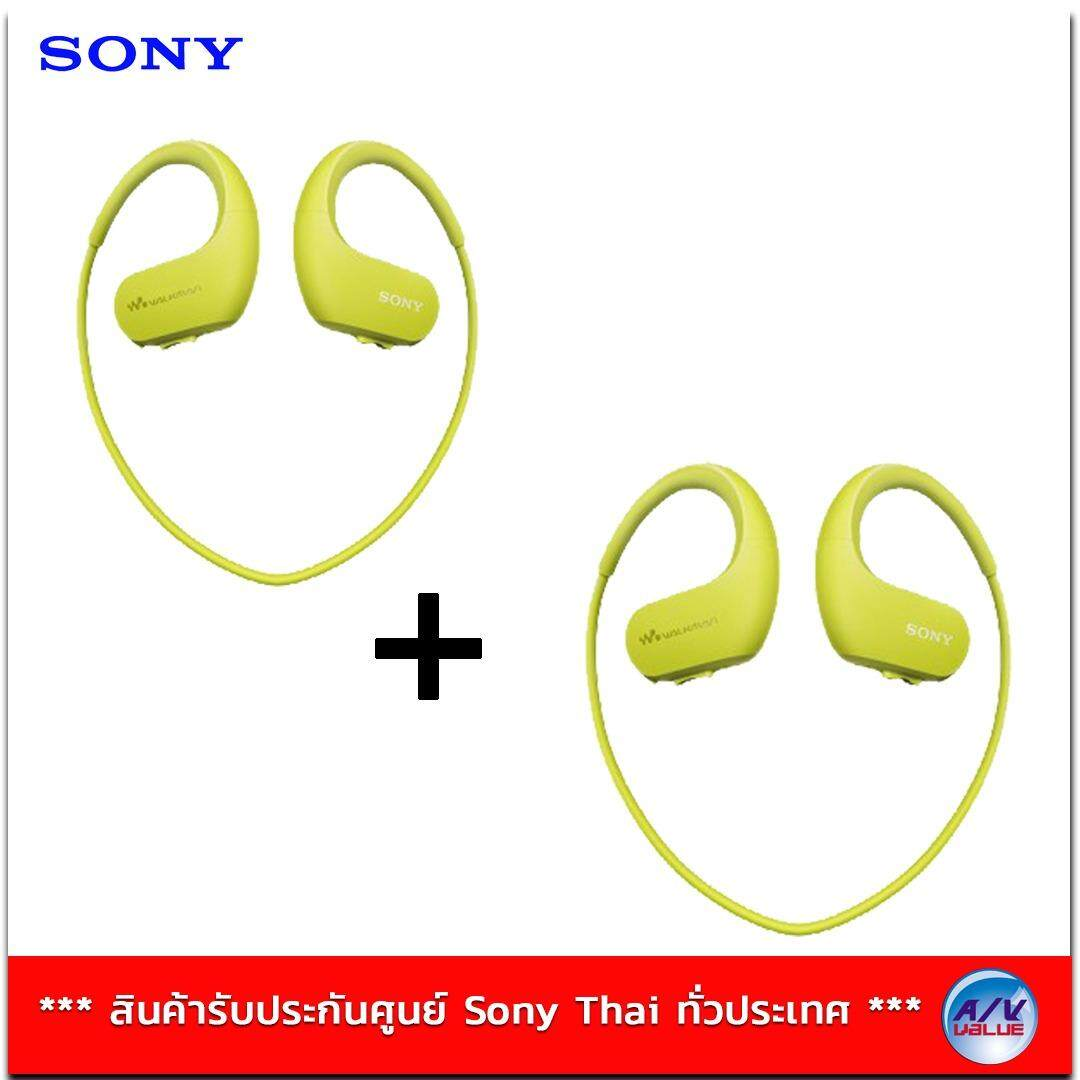 Sony Walkman NW-WS413/GM (ฺLime Green) + NW-WS413/GM (ฺLime Green)