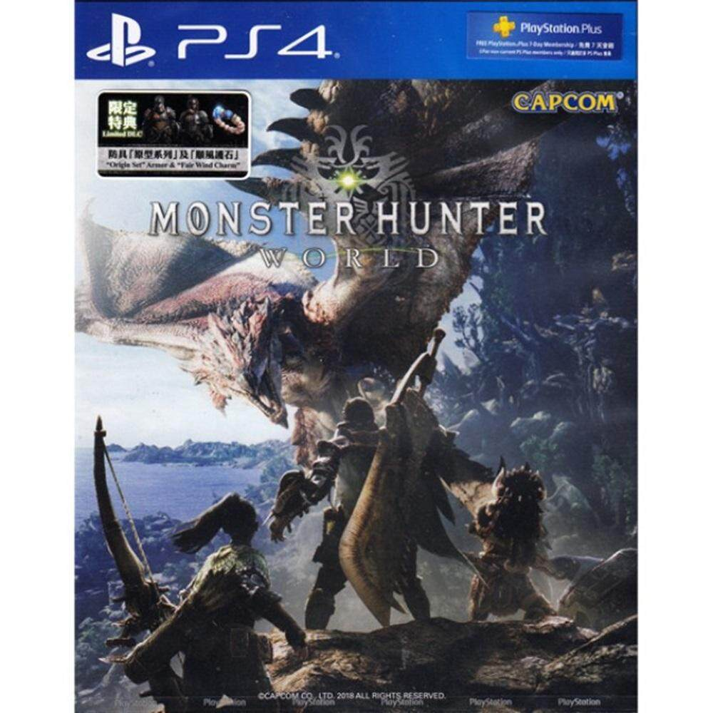 PS4 : Monster Hunter World [Asia]