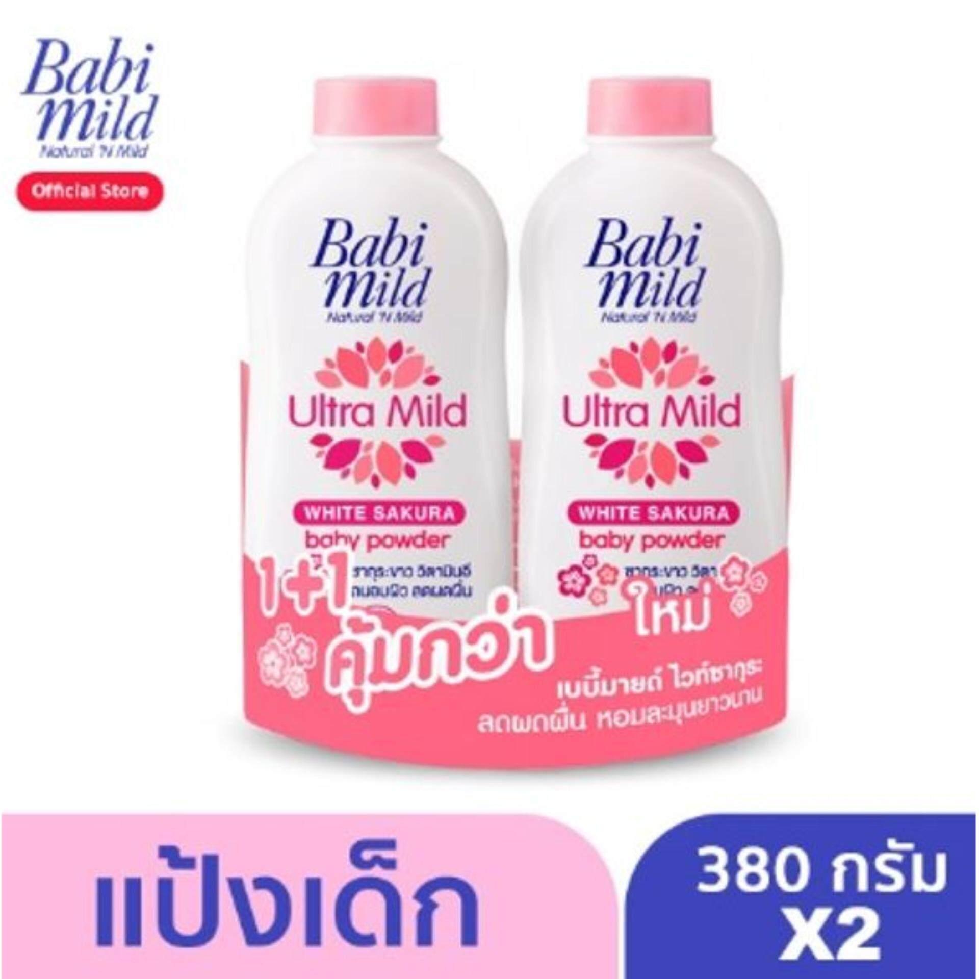 Babimild® ผลิตภัณฑ์แป้งเด็ก เบบี้มายด์ ไวท์ ซากุระ - เบบี้ พาวเดอร์ 380 กรัม (แพ็ค 2) By Babi Mild Official.