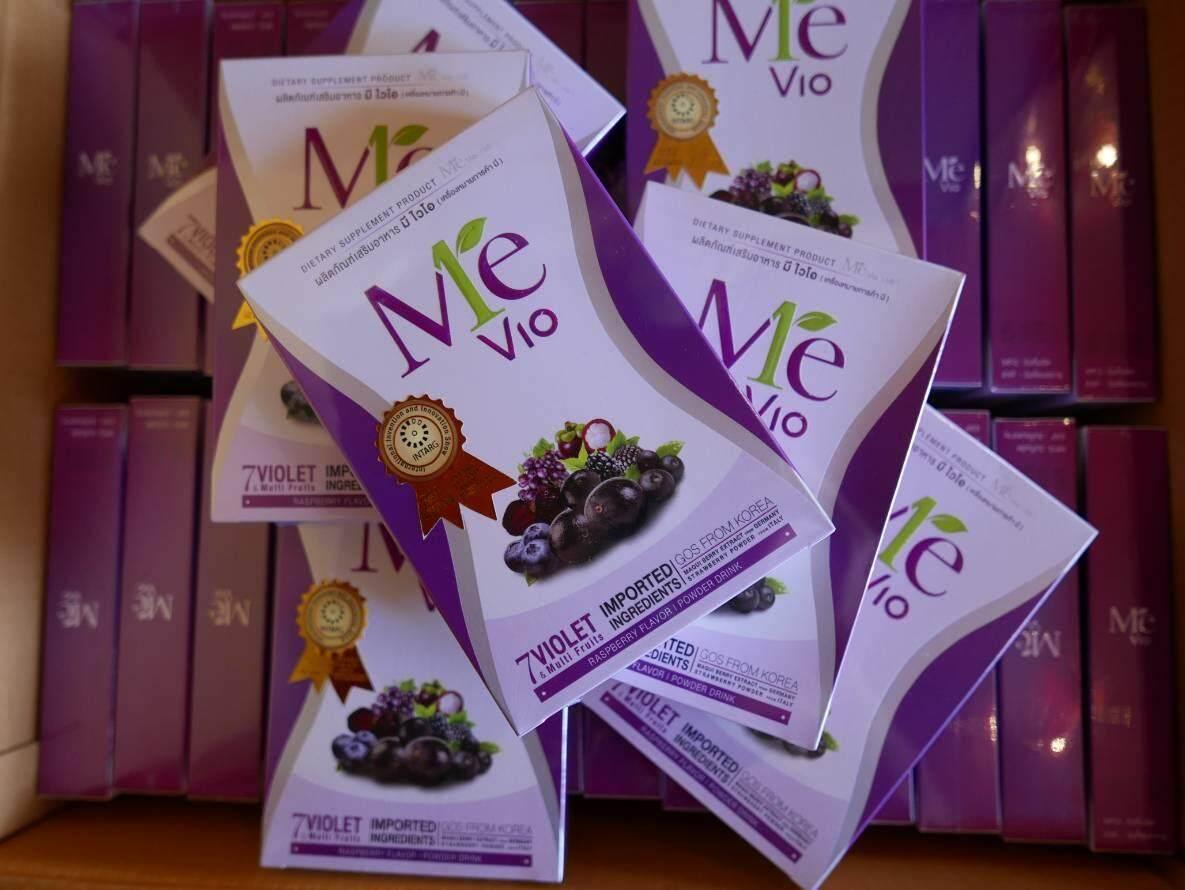 เก็บเงินปลายทางได้ ส่งฟรี Kerry Express จำนวน 20 กล่อง !!!!!  ราคาส่ง  Mevio By Workpoint  Me Vio  มีไวโอ  ผลิตภัณฑ์เสริมอาหาร ไฟเบอร์  MeVio อาหารผิว บำรุงผิวที่ดีที่สุด อาหารเสริม บำรุงสายตา มีไวโอ้
