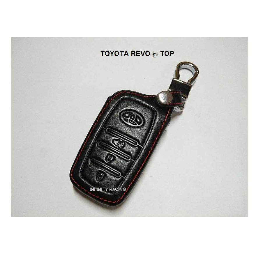 ซองหนัง ใส่กุญแจรีโมทรถยนต์ 4 ปุ่ม Toyota Revo รุ่น Top By P-Car Racing.