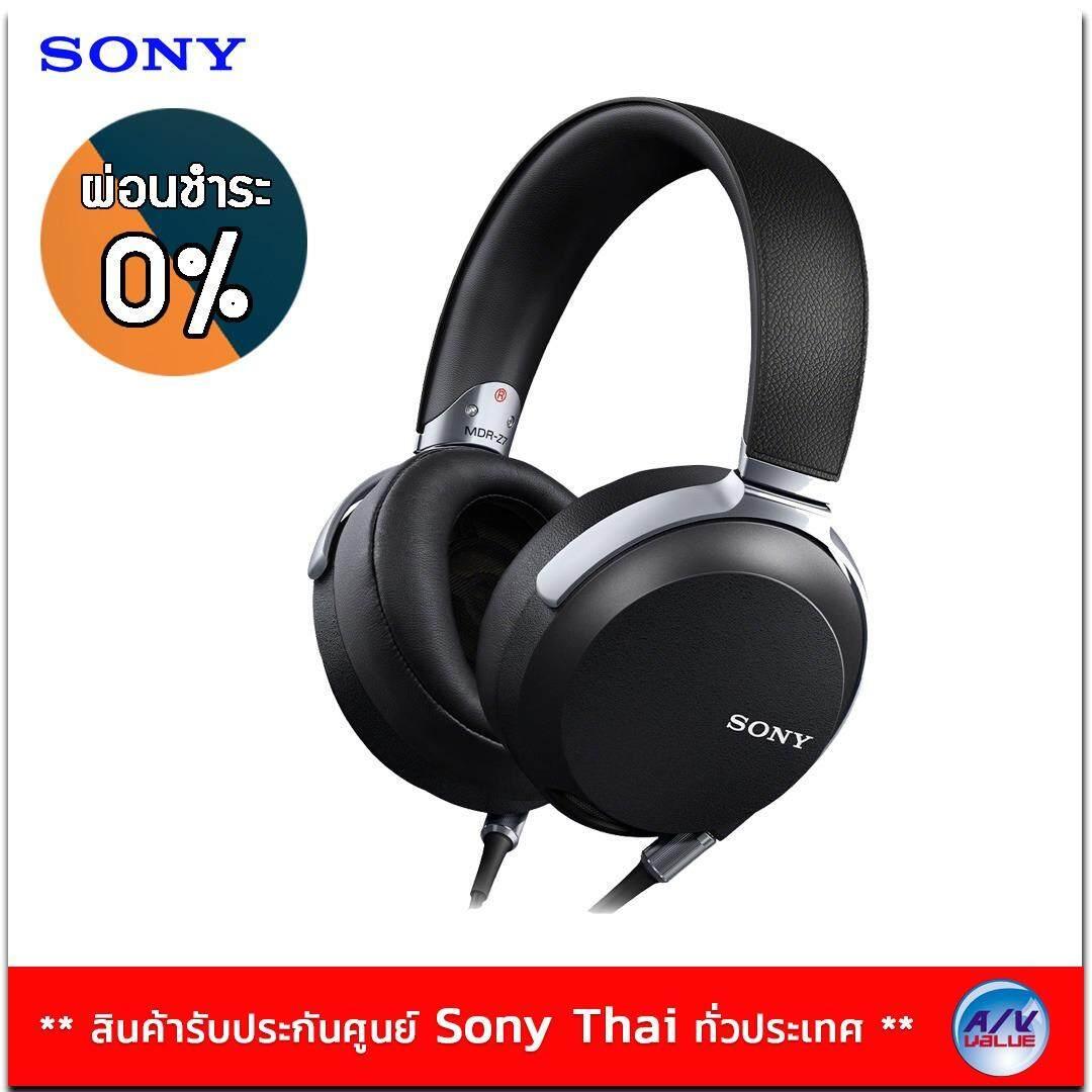 Sony High-Resolution Audio Headphones รุ่น MDR-Z7 (Black)