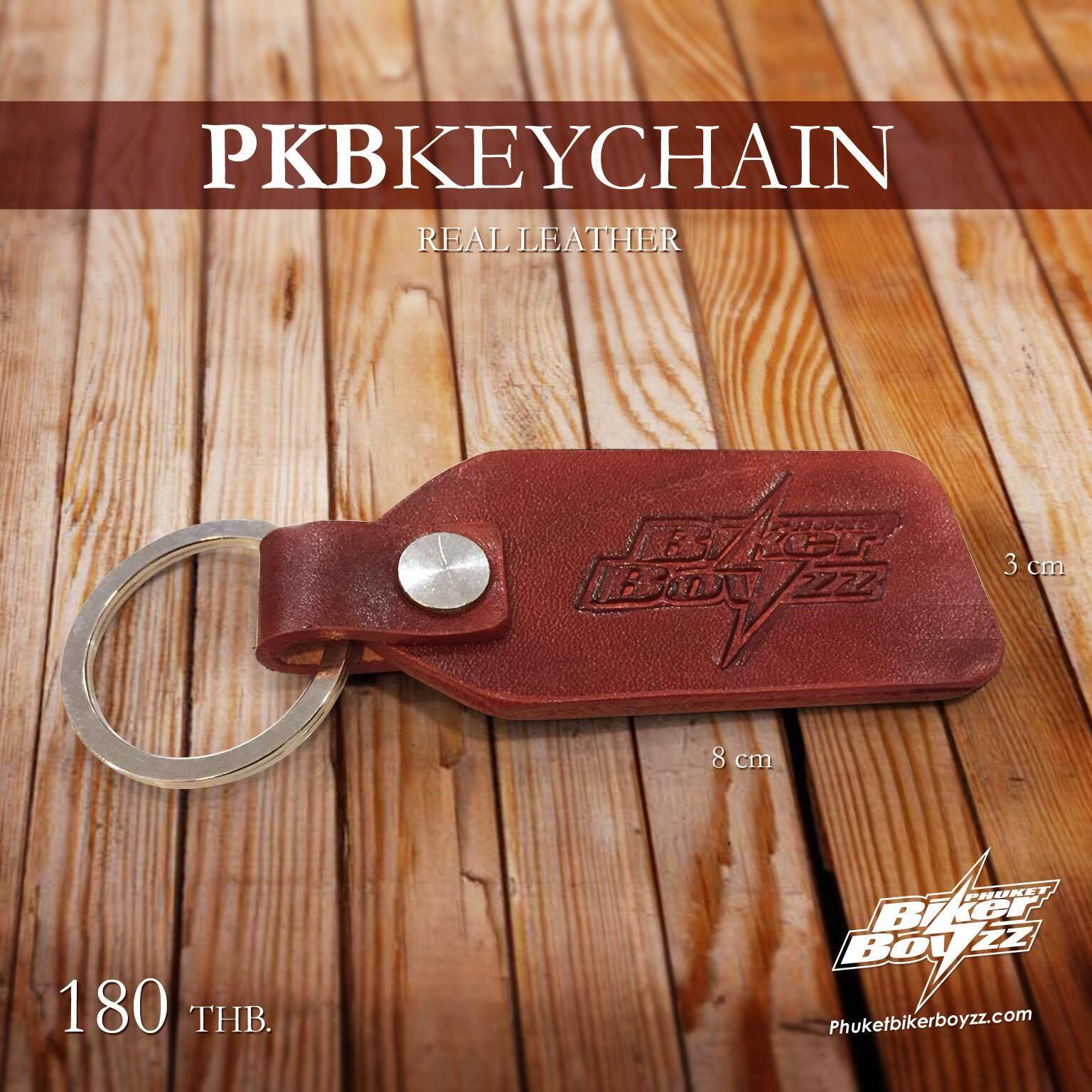 Keychain Genuine Leather Phuketbikerboyzz พวงกุญแจหนังแท้ ภูเก็ตไบเกอร์บอยซ์ By Bikerboyzz Design.