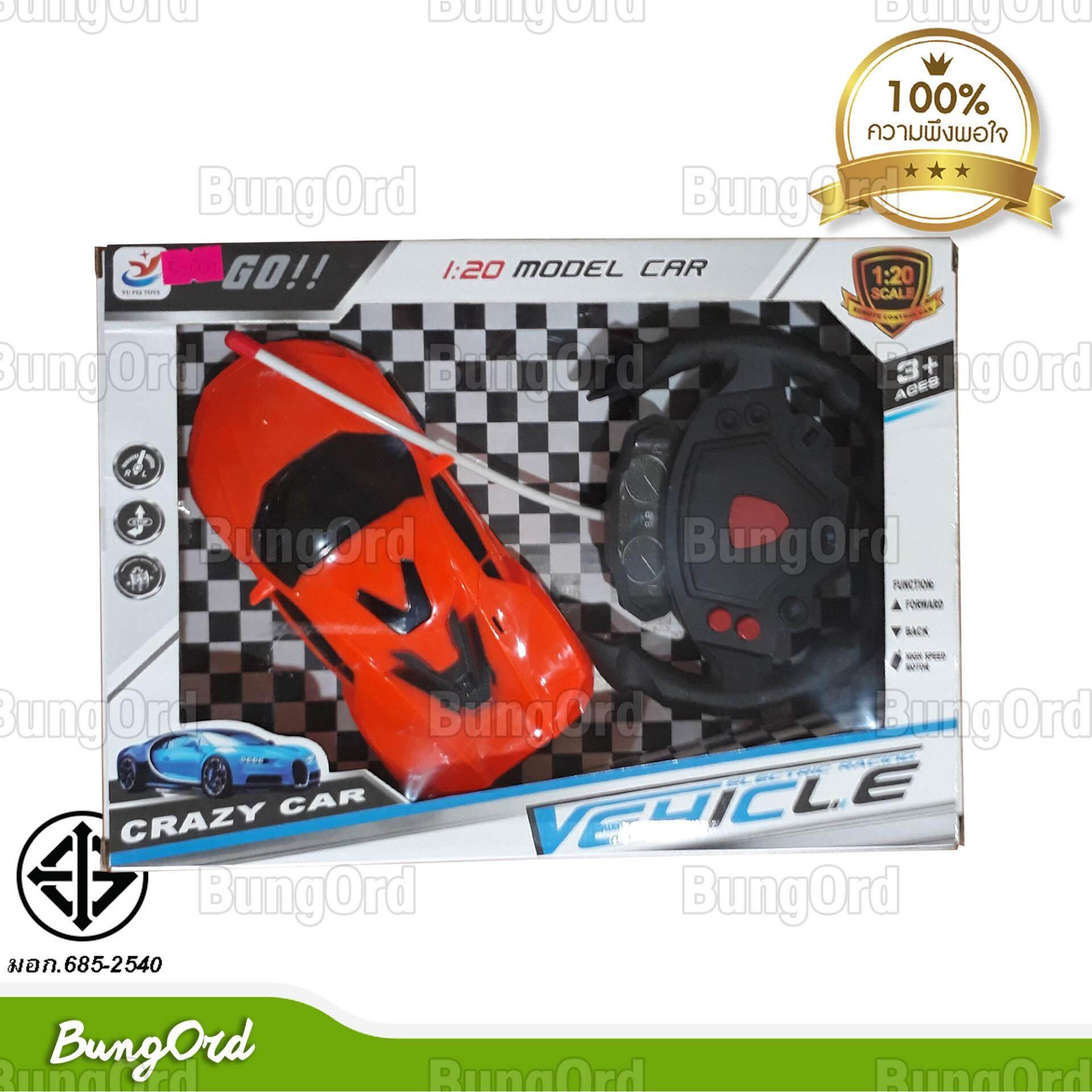 Toys 5007o รถสปอร์ต บังคับ สีส้ม Crazy Car มี รีโมทคอนโทรล วัสดุปลอดภัย มี มอก. ของเล่น Venicle Electric Racing สร้างเสริมจินตนาการ The Best Gifts For Children Funny Toy Knead Your Interesting Childhood Its A Magical World Lets Play Together By Bungord.