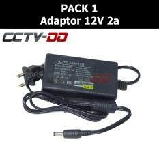 Adaptor กล้องวงจรปิด 12V 2Amp (อย่างดี)