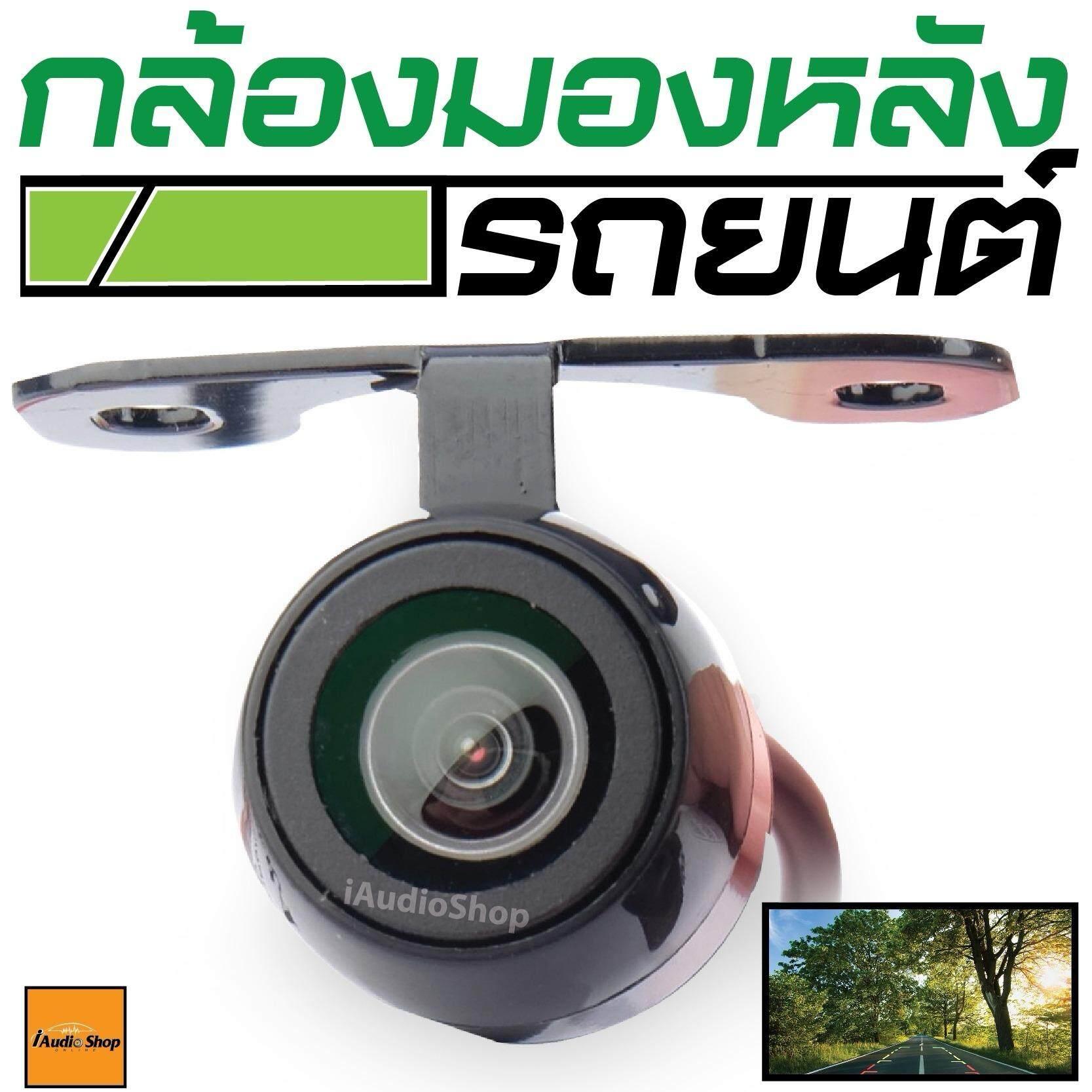 SMART CAM Series By DZ กล้องมองหลัง, กล้องถอย DZ-524 ชัดแจ๋ว มีเส้นบอกระยะ อย่างดี กันน้ำ กันฝุ่น