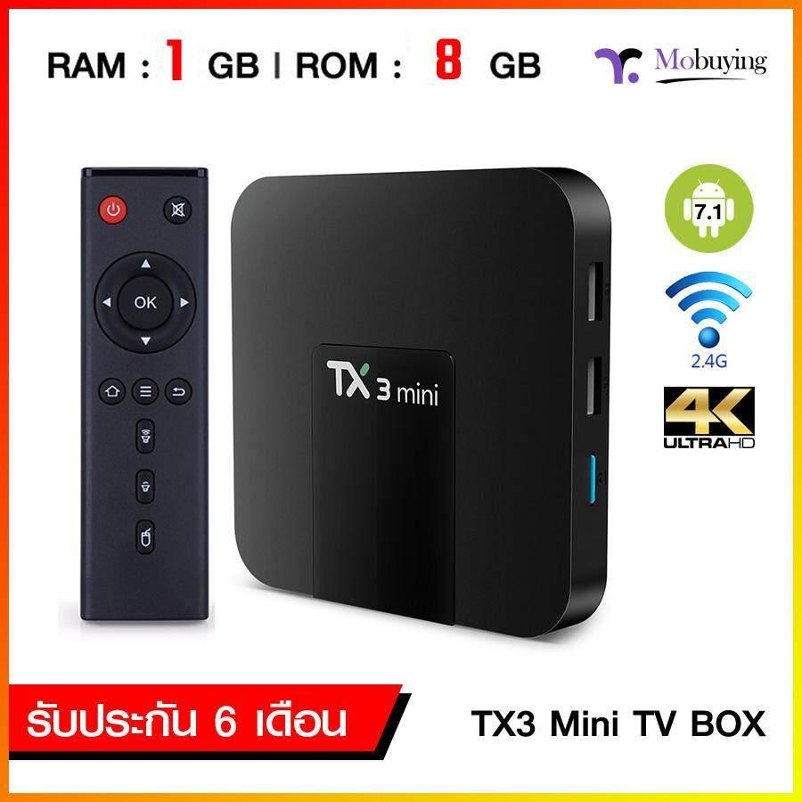 ซื้อที่ไหน  สงขลา กล่องแอนดรอย ทีวี TX3 Mini S905 Android TV Box 2.4GHz WiFi รองรับภาพระดับ 4K