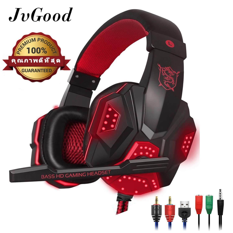 Jvgood หูฟังเกมมิ่ง,ออกกำลังกาย,กีฬาพร้อมไมโครโฟน Led Gaming Headset  Stereo Headphone.