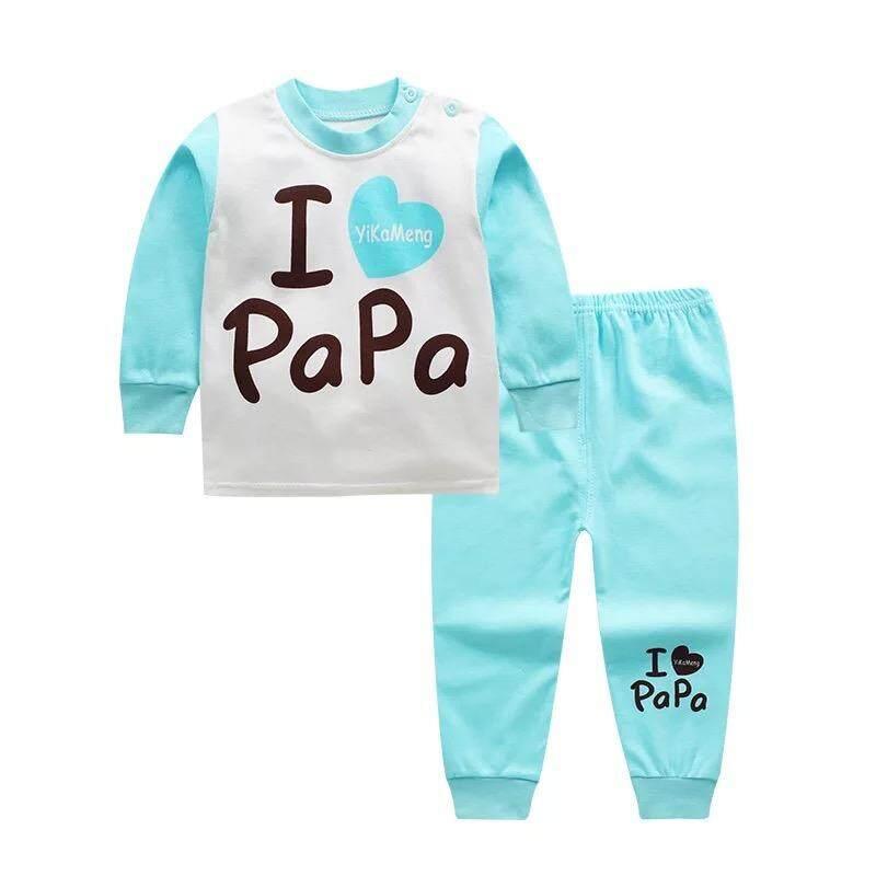 ชุดนอนเด็ก เซต 2 ชิ้น เสื้อนอน+กางเกงขายาว* ใส่สบายเนื้อผ้า Cotton ☁️ไซส์ 80—110cm / 9เดือน-4ปี.