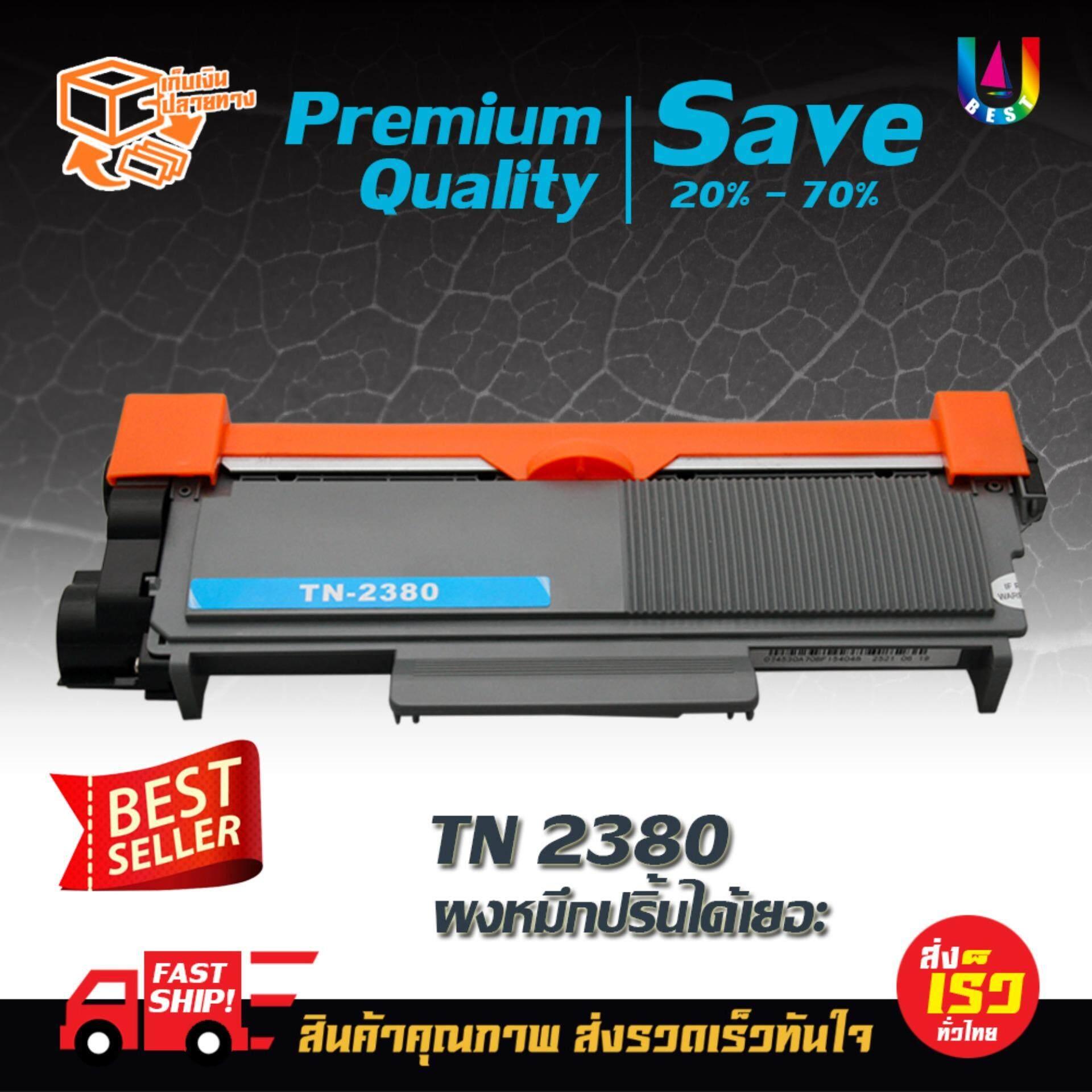 ซื้อ Brother Tn 2380 ใช้กับปริ๊นเตอร์รุ่น Brother Hl L2320D Hl L2360Dn Hl L2365Dw Dcp L2520D Dcp L2540Dw Mfc L2700D Mfc L2700Dw Mfc L2740Dw Best4U Best 4 U เป็นต้นฉบับ