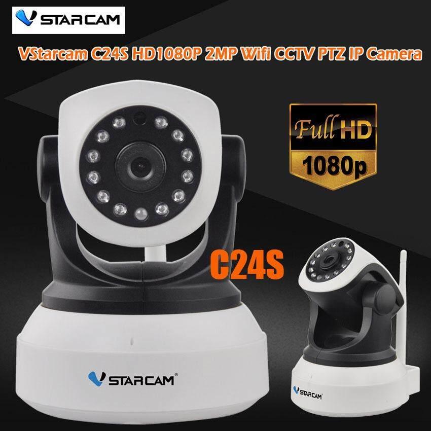 ขาย Vstarcam กล้องวงจรปิด Ip Camera 2 Mp And Ir Cut รุ่น C24S Wip Hd Onvif สีขาว ดำ ถูก