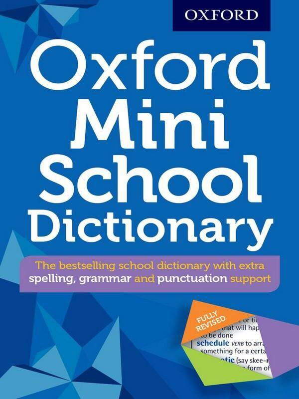 Oxford Mini School Dictionary (new Edition).