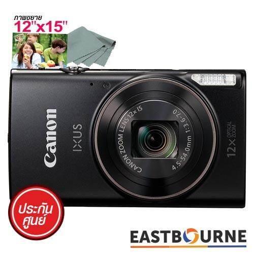 ราคา Canon Ixus285 Hs 20 2Mp 12X Black คูปองขยายภาพขนาด 12 X15 1ใบ มูลค่า175บาท ผ้าเช็ดเลนส์ มูลค่า100บาท Canon เป็นต้นฉบับ