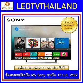 SONY LED  รุ่น KD-55X8000E 4K HDR  200Hz Android TV 7.0  Digital TV Series X8000E ขนาด 55 นิ้ว 2017