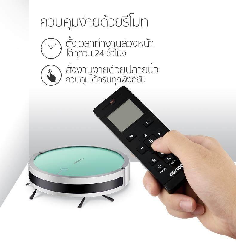 CONOCO หุ่นยนต์ดูดฝุ่นและถูพื้นแบบแท็งค์น้ำ Wifi Mapping Hybrid Robot vacuum cleaner พร้อมคู่มือภาษาไทย