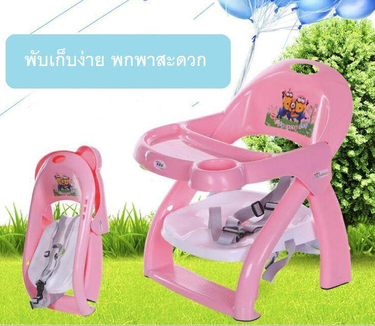 เก้าอี้สำหรับเด็กแบบพกพา พับเก็บได้ .