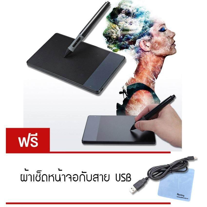 ซื้อ Elit Huion Osu 420 4 เม้าส์ปากกา แท็บเล็ตกราฟิก สีดำ แถมฟรี ผ้าเช็ดหน้าจอและสาย Usb Digital Tablet Graphics Drawing ออนไลน์ กรุงเทพมหานคร