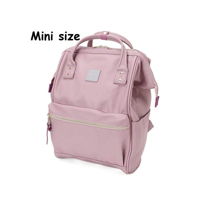 สอนใช้งาน  อุดรธานี Anello mini Leather Backpack กระเป๋าเป้สะพายหลังขนาดมินิรุ่น B1212-LV (สีม่วงอ่อน)