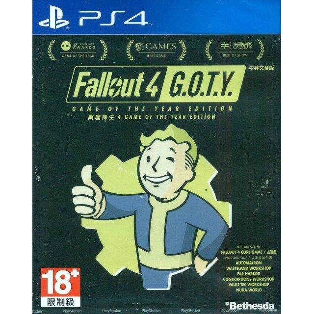 PS4 FALLOUT 4 [GAME OF THE YEAR EDITION] (ENGLISH & CHINESE SUBS) (ASIA)