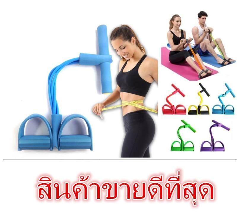 ยางยืดออกกำลังกาย โยคะ ยางยืดโยคะ จัดส่งภายใน 48 ชม. By Shop Tukta.