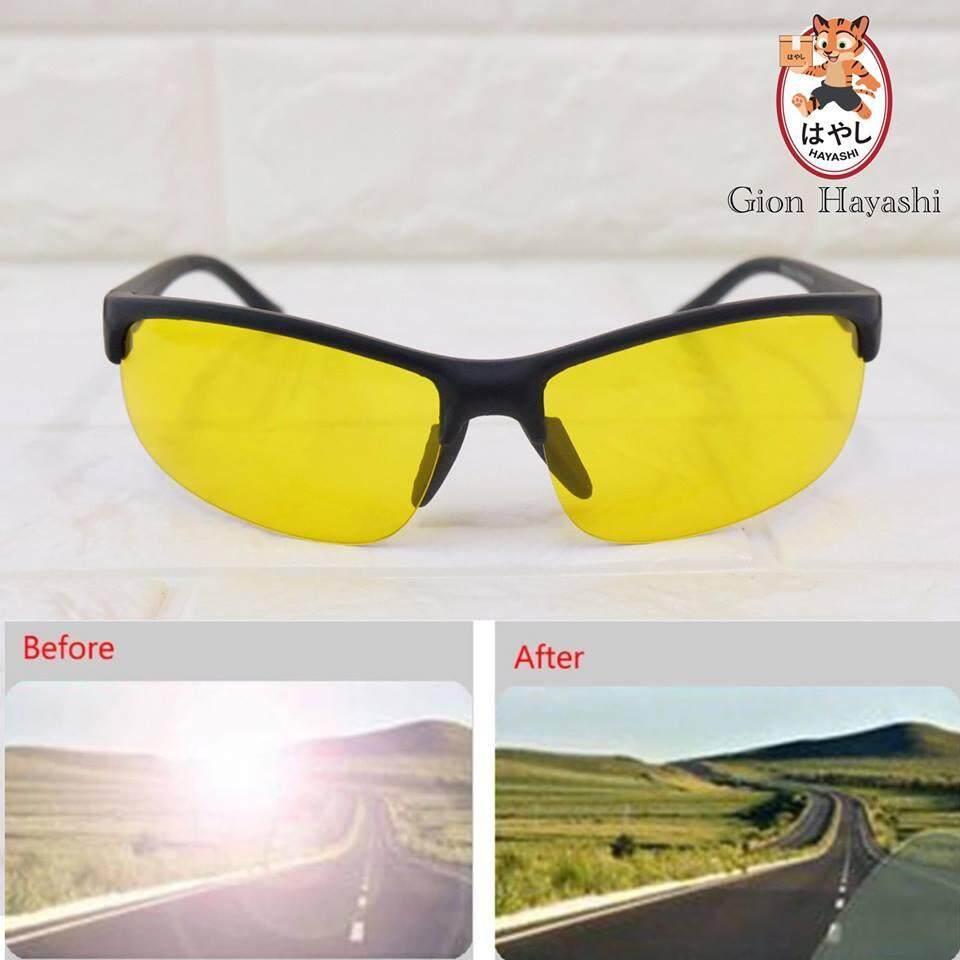 Gion - แว่นตาใส่ขับรถกลางคืน ลดแสงจ้า และกลางวัน ปันจักรยาน ป้องกันแดด เพิมวิสัยทัศน์ในการมองเห็น By Hayashi.