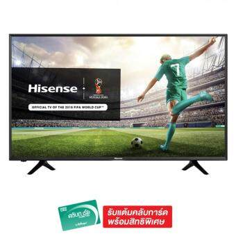 HISENSE Ultra HD 4K Smart LED TV 50 นิ้ว รุ่น 50N3000UW