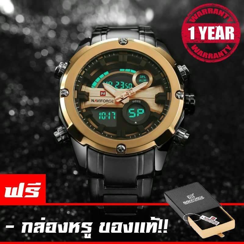 ซื้อ Naviforce นาฬิกาข้อมือผู้ชาย สายแสตนเลสแท้ สีรมดำ 2ระบบ Analog Digital รับประกัน 1ปี รุ่น Nf9099 ทอง ออนไลน์ กรุงเทพมหานคร