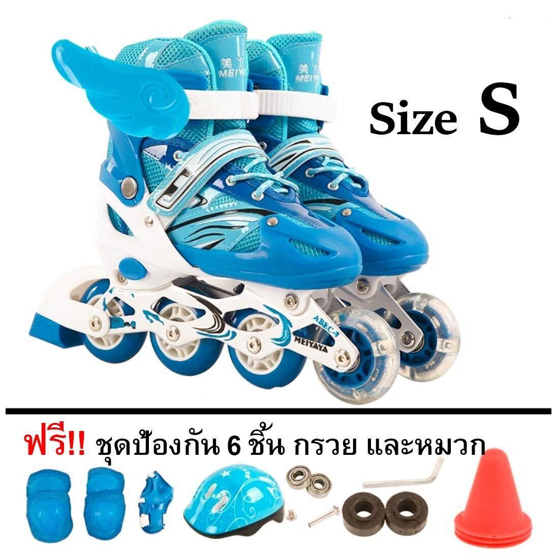 รองเท้าสเก็ต โรลเลอร์เบลด Roller Blade Skate รุ่น In-Line Skate-Pink ฟรี!! ชุดป้องกัน หมวก มูลค่า 490 บาท.