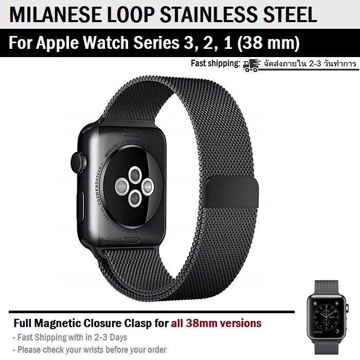 ... Replacement Band with Secure Metal Clasp Buckle for Apple Watch Sport Edition - intlTHB257 · THB 269 สายหนัง สายสำหรับ Fitbit VersaTHB269 · THB 274