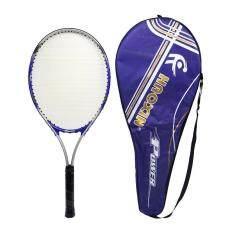 HAOXIN Plus ไม้เทนนิส ไม้เทนนิสคุณภาพ ขนาดมาตรฐาน สำหรับ ฝึกซ้อม ออกกำลังกาย นักกีฬา ผู้ใหญ่ TENNIS RACKET POWER SPORTS [สีม่วง]
