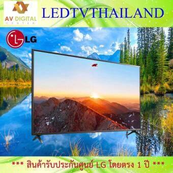 LG LED TV DIGITALรุ่น 49UK6320PTE IPS 4K ThinQ AI สมาร์ททีวีใหม่ล่าสุด ขนาด 49 นิ้ว 2018